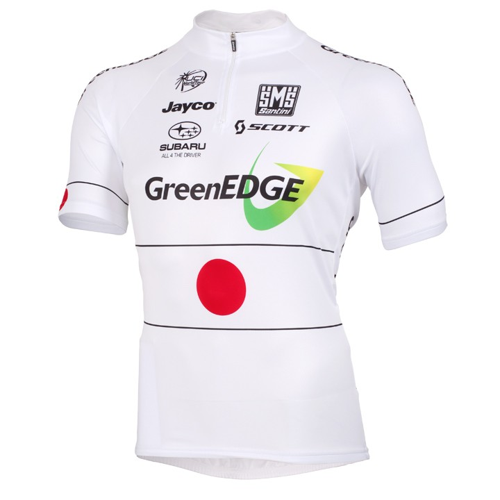 Maillot manches courtes GreenEdge Cycling Champion japonais 2011-12