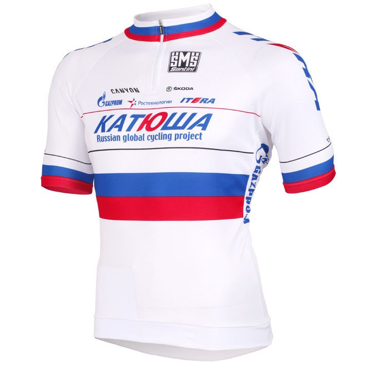 2012-2013 Maillot manches courtes KATUSHA Champion National Russie