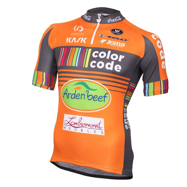 2016 Maillot manches courtes COLOR-CODE AQUALITY PROTECT